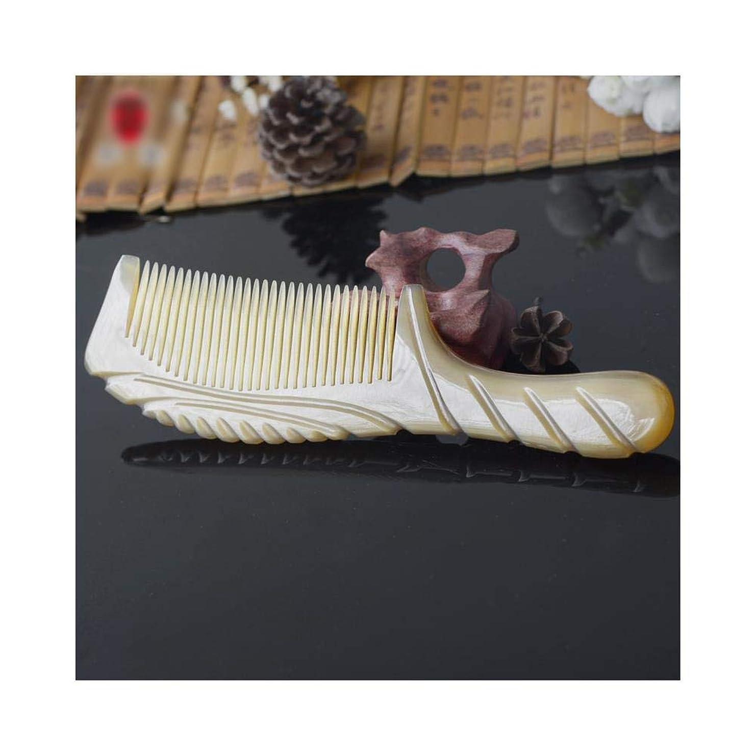 聖書コードレス判決Hazbune ギフト用の箱のヘアブラシのシャワーが付いている手芸の自然な水牛の角の櫛の帯電防止櫛 (色 : 7014)