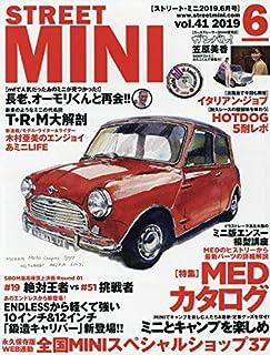 STREET MINI(ストリートミニ) 2019年 06 月号 [雑誌]
