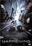 ハプニング (特別編) [DVD] image