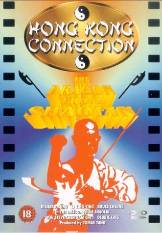 The Dragon From Shaolin [DVD]