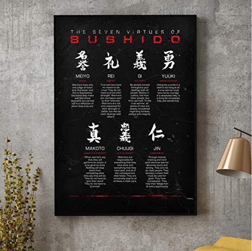 QINGRENJIE Kanji japonés Samurai Código Bushido en Blanco y Negro Lienzo en Blanco y Negro Impresión de Arte Cuadros de Pared para Sala de Estar 42 * 60 cm sin Marco