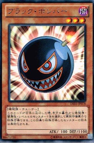 【 遊戯王 カード 】 《 ブラック・ボンバー 》(レア)【デュエリストエディション 3】de03-jp078