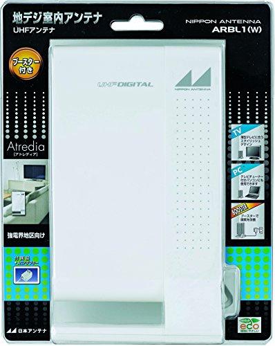 日本アンテナ 地デジ室内アンテナ Atredia ブースター内蔵タイプ ARBL1(W) ホワイト