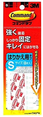 (まとめ買い)スリーエム 3M コマンドタブ 粘着フック CM3TN S 【×20セット】