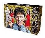銭の戦争 DVD-BOX - 草�g剛, 大島優子, 木村文乃, 高田翔