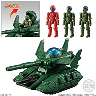 Mobile Suit Gundam Micro Wars HT-01B Magella Attack + 3 Pilots Character Candy Toy Mini Figure Collection Anime Art