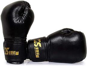 Wovemster Guantes de Boxeo para Niños Guantes de Boxeo Pequeños para Niños 5-13 Años Guantes de Entrenamiento, Muay Thai, Kickboxing y Sandbag Sport (Negro)