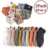 ZXS Señoras del Verano Medias, Calcetines de la Historieta 10 Femeninas Dulces serigrafía y Bordado Personalizado Calcetines Calcetines de algodón Suave y Respirable,2Pack