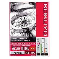 コクヨ IJP用写真用紙 光沢紙 A4 10枚 [KJ-G14A4-10] 3個セット