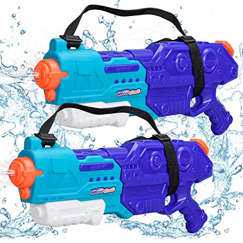 Water Guns for Adults and Kids, 2 Pack Super Soakers Squirt Guns 1500CC High Capacity Water Blaster Toys Gifts for Boys Girls Children for Summer Outdoor Beach Swimming Pool Water Fighting Play Toys
