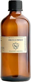 NAGOMI AROMA オレンジ・スイート 100ml 【AEAJ認定精油】【アロマオイル】