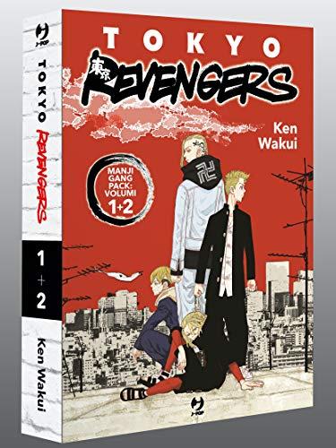 Tokyo revengers. Manji gang pack (Vol. 1-2)