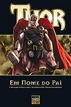 Thor - Em Nome do Pai: 1