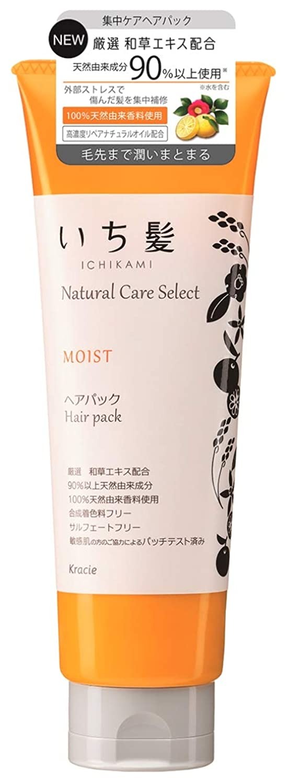 シールド召喚する小麦粉いち髪ナチュラルケアセレクト モイスト(毛先まで潤いまとまる)ヘアパック180g シトラスフローラルの香り