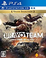 【PS4】Bravo Team Value Selection【VR専用】