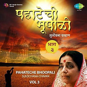 Pahateche Bhoopali, Vol. 3