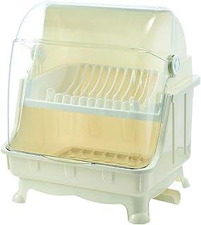 Dish rack 15.9in سعة كبيرة طبق صحن واقية من الغبار البلاستيك طبق طبقة مزدوجة رف استنزاف الغطاء أطباق تخزين المطبخ (أصفر أز...