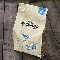 ブラックウッド5000(BLACKWOOD)【米国最高級ドッグフード/正規品】アレルギー体質用/7.05kg