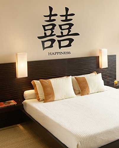 Home Find 9 1 x 9 1 inches Chinese Double Happiness Stickers Chinese Writing Wall Decals Chinese product image