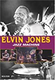 Elvin Jones - Jazz Machine [USA] [DVD]