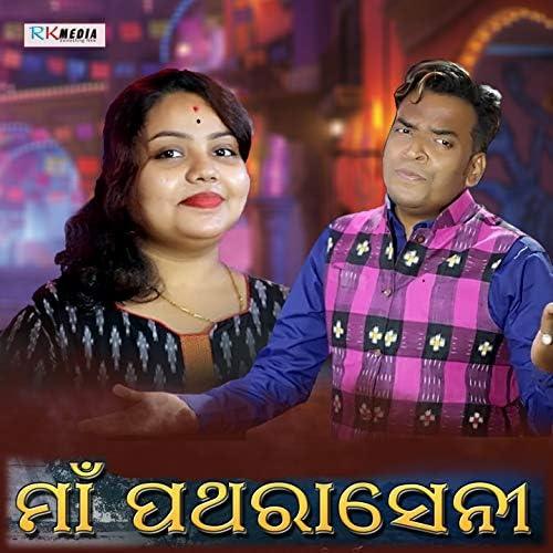 Shashwat Kumar Tripathy & Kaberi Priyadarsini