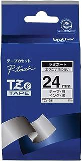 【brother純正】ピータッチ ラミネートテープ TZe-251 幅24mm (黒文字/白)