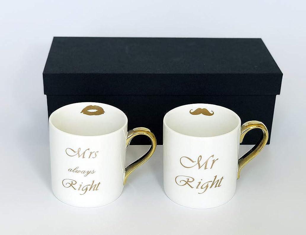 傷跡結婚した無限Clapoyis マグカップ コーヒーカップ ペア おしゃれ 北欧 ギフト箱入り 2客 ホワイト 磁器 ボーンチャイナ メンズ レディ C001
