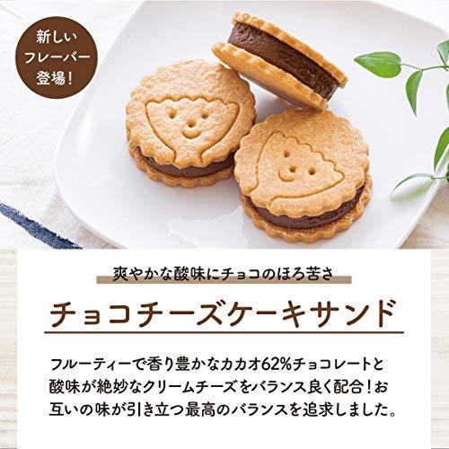 【Patico】チーズケーキサンド(5個入りチョコ) 5個入り スイーツ お菓子 クッキーサンド チーズケーキ チョコレート 内祝い お返し 手土産 ギフト お取り寄せ クリスマス