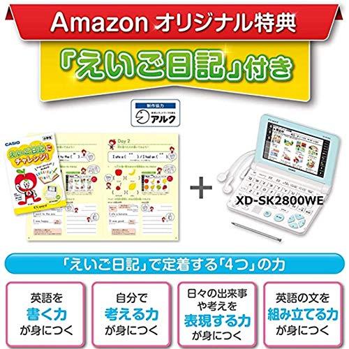 カシオ電子辞書エクスワード小学生モデルXD-SK2800VPビビットピンクアマゾンオリジナルセットXD-SK2805VP