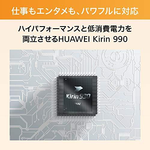 『HUAWEI MatePad Pro 10.8インチ Wi-Fiモデル RAM6GB/ROM128GB ミッドナイトグレー 【日本正規代理店品】』の5枚目の画像