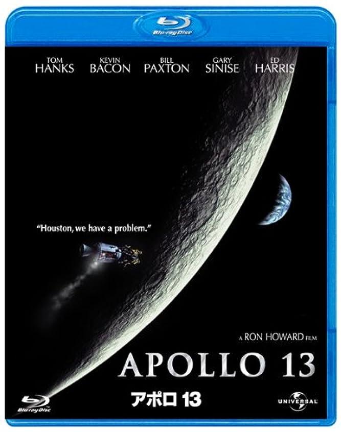 養う買い手最初アポロ13 [Blu-ray]