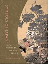 Symbols of Japan: Thematic Motifs in Art and Design
