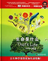 Funny interesting biological science : What is life(Chinese Edition)