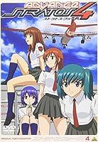 ストラトス・フォー アドヴァンス 4 CODE:204 CLEAR AIR TURBULENCE [DVD]