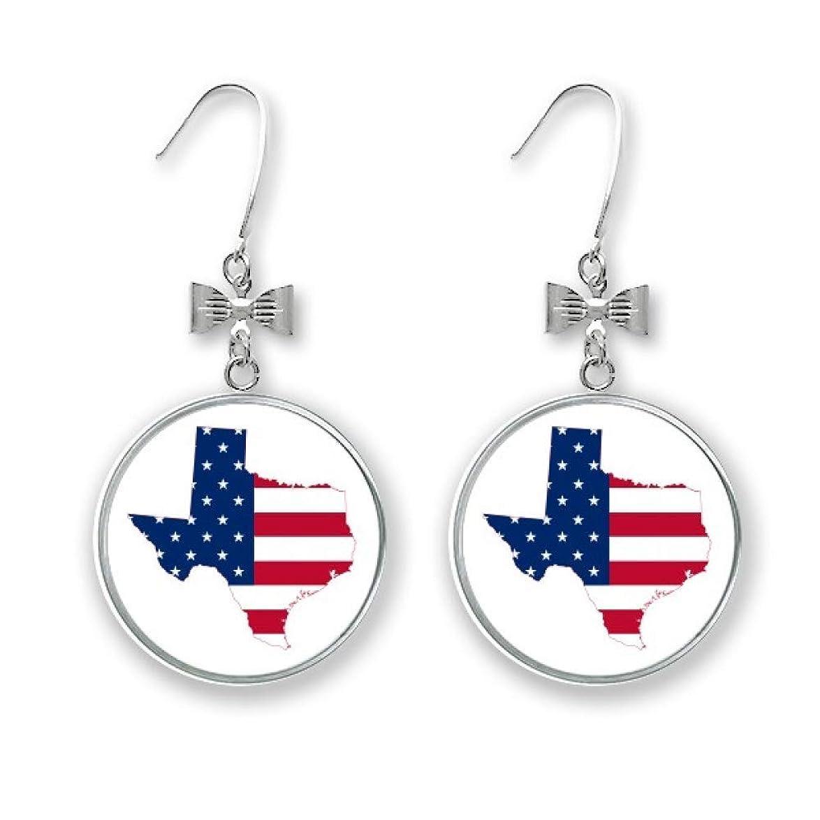 暖かくバルクロケーション米国のマップテキサス星とストライプの旗の形 ボウピアスドロップスタッドピアスフック