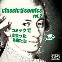 classic@comics vol.2~もっとコミックで出会った名曲たち
