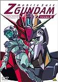 機動戦士Zガンダム Volume.6[DVD]