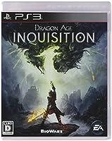 ドラゴンエイジ:インクイジション (通常版) - PS3