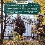 Russian Piano Music,Vol.1