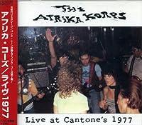 ライヴ1977(LIVE AT CANTONE'S 1977)