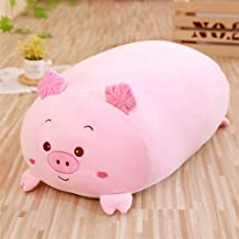 FairOnly Squishy Chubby Cute Animal Plush Toy Soft Cartoon Pillow Cushion Pink Pig 25cm