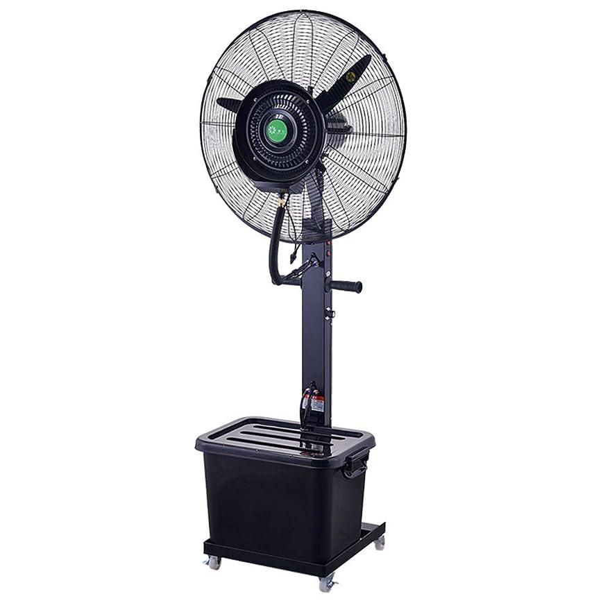 安価な怒り定期的リビング扇風機ハイパワーファン 立ち台座冷却ファン 振動回転 42リットル水槽 3風モード 組み立てが簡単で簡単 ? - 固定高さ180cm