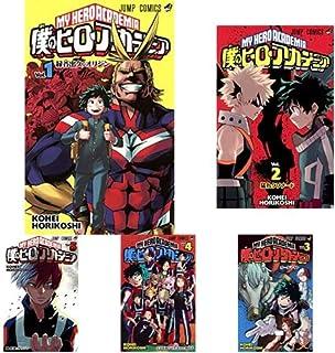僕のヒーローアカデミア 1-28巻 新品セット