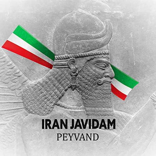 PeyVand