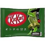 New Kit kat chocolate Matcha dark green tea 13 bars Japan import