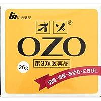 【第3類医薬品】オゾ 26g ×9