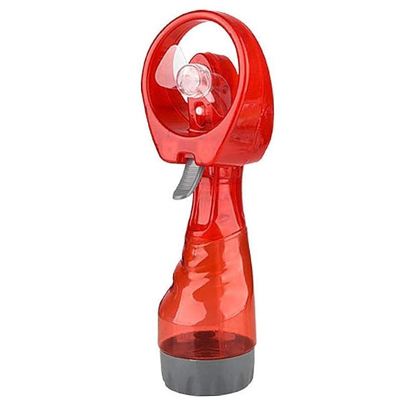 反射南アメリカジャンクションasiproper 携帯扇風機 ミスト 手持ち ファン 扇風機 冷却ファン 水スプレー 霧吹き 300ml 電池式 加湿 超強風