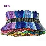 150色 900本 刺繍糸 カラー刺しゅう糸 まとめ買い オリジナルセット カラフル150束セット