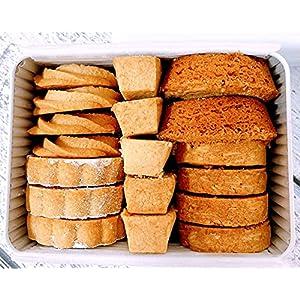 エシレバターの焼き菓子アソート(ガレットブルトンヌ2個、バニラのヴィエノワ4個、アーモンドのクッキー4個、パレダマンド3個、ショートブレッド5個)