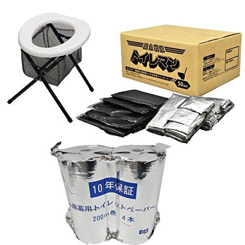 トイレマン 簡易トイレ 50回分 【 便座 トイレットペーパー付 】 日本製 凝固剤 汚物袋付